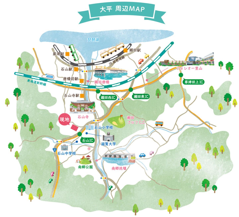 滋賀県大津市大平 周辺マップ