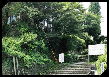 石山寺こども園