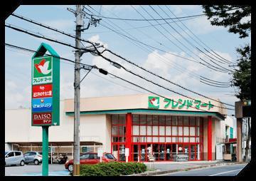 フレンドマート石山寺辺店