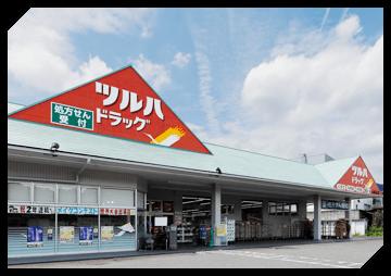 ツルハドラッグ大津石山店