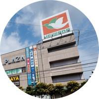 アル・プラザ瀬田